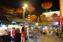 Wangfujing Street Market