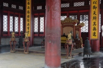 One of the temple rooms